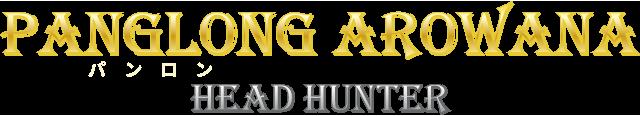 PANGLONG AROWANA HEAD HUNTER(パンロン)